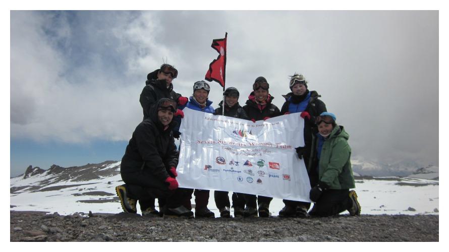 Mt. Aconcagua in South America, February 2014 (photo c/o Seven Women Seven Summits)